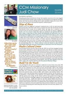 judi-news2014-6